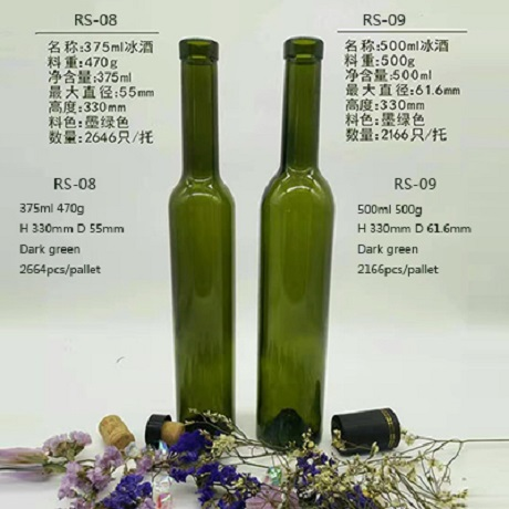 Antique 500ml Green Glass Bottle Wholesale