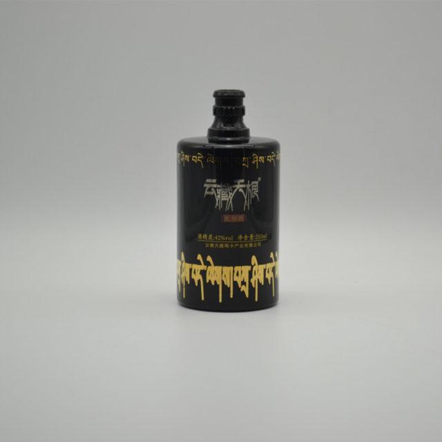 250ml Black Glass Bottle Wholesale