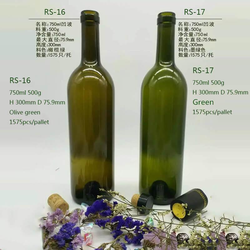 Standard Bordeaux Bottle/Wine Bottle Manufacturer